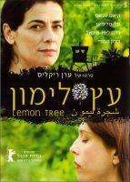Lemon Tree - Etz Limon Movie Poster (2008)