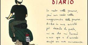 Caro Diario - Dear Diary (1994)