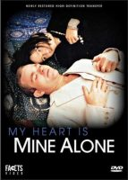 My Heart Is Mine Alone Movie  Poster (1997)