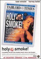 Holy Smoke! Movie Poster (1999)
