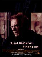 True Crime Movie Poster (1999)