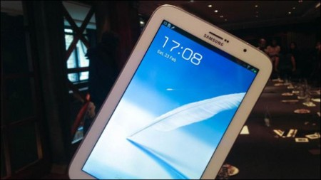 Samsung Galaxy Note 8 Tablet