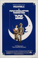 Paper Moon Movie Poster (1973)