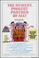 The Pink Panther Strikes Again Movie Poster (1976)