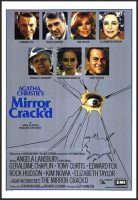 The Mirror Crack'd Movie Poster (1980)