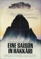 A Season in Hakkari - Hakkari'de Bir Mevsim Movie Poster (1983)