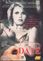 Blind Date Movie Poster (1984)