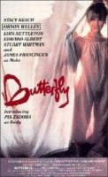 Butterfly Movie Poster (1982)