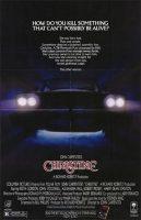 Christine Movie Poster (1983)