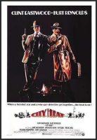 City Heat Movie Poster (1984)