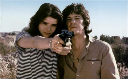 Deprisa, Deprisa (1981)