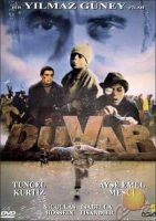 Duvar - The Wall Movie Poster (1983)