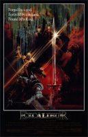 Excalibur Movie Poster (1981)