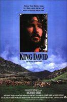 King David Movie Poster (1985)