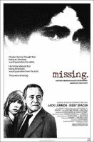 Missing Movie Poster (1982)