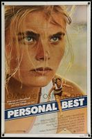 Personal Best Movie Poster (1982)