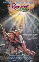 Romancing the Stone Movie Poster (1984)