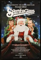 Santa Clause: The Movie Poster (1985)