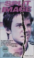 Split Image Movie Poster (1982)