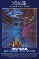 Star Trek III: The Search for Spock Movie Poster (1984)