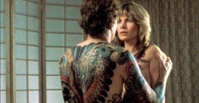Tattoo (1981)
