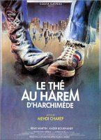 Tea in the Harem – Le Thé au Harem d'Archimède Movie Poster (1985)