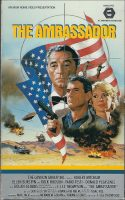 The Ambassador Movie Poster (1984)