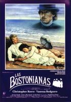 The Bostonians Movie Poster (1984)