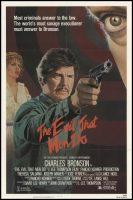 The Evil That Men Do Movie Poster (1984)