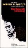 The Holcroft Covenant Movie Poster (1985)