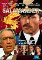 The Salamander Movie Poster (1983)