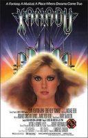 Xanadu Movie Poster (1980)