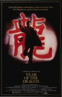 Year of the Dragon Movie Poster (1985)