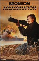 Assassination Movie Poster (1987)