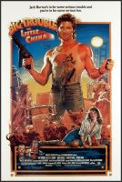 Big Trouble in Little China Movie Poster (1986)