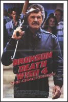 Death Wish 4: The Crackdown Movie Poster (1987)
