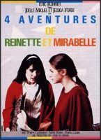 Four Adventures of Reinette and Mirabelle Movie Poster (1987)