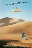 Ishtar Movie Poster (1987)