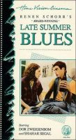 Late Summer Blues - Blues Lahofesh Hagadol Movie Poster (1987)