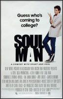 Soul Man Movie Poster (1986)