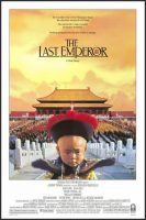 The Last Emperor Movie Poster (1987)