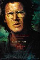 The Mosquito Coast Movie Poster (1986)