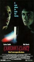 Cameron's Closet Movie Poster (1989)