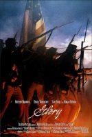 Glory Movie Poster (1990)