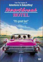 Heartbreak Hotel Movie Poster (1988)