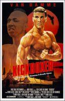 Kickboxer Movie Poster (1989)