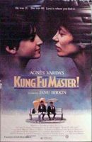Kung Fu Master - Le Petit Amour Movie Poster (1988)