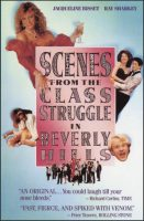 Scenes from the Class Struggle in Beverly Hills Movie Poster (1989)