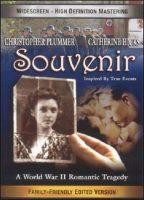 Souveni Movie Poster (1989)